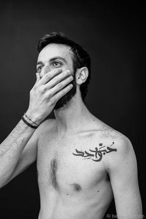 19e257021b6366e4b63bdaf48302b2d9  arabic calligraphy calligraphy tattoo