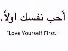 4fb0a69e40b22dc6092dc6634fb9ab94  spine tattoo quotes arabic tattoo arabic