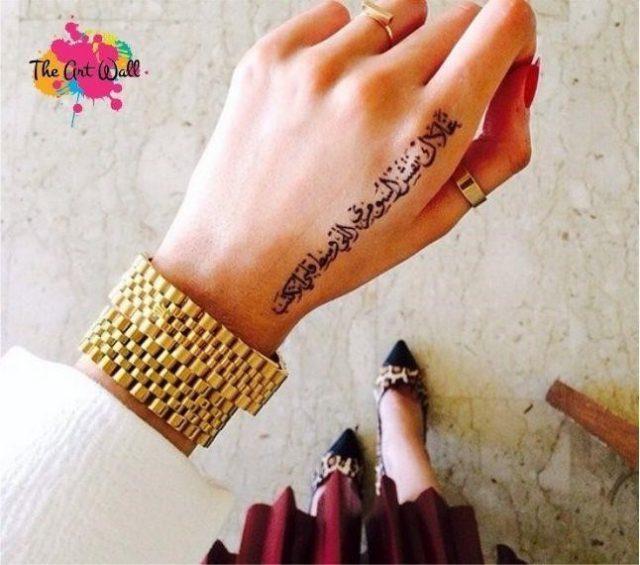 7ef04f2fc75dd092e6a5d5fe099a5235  arabic writing tattoo writing tattoos