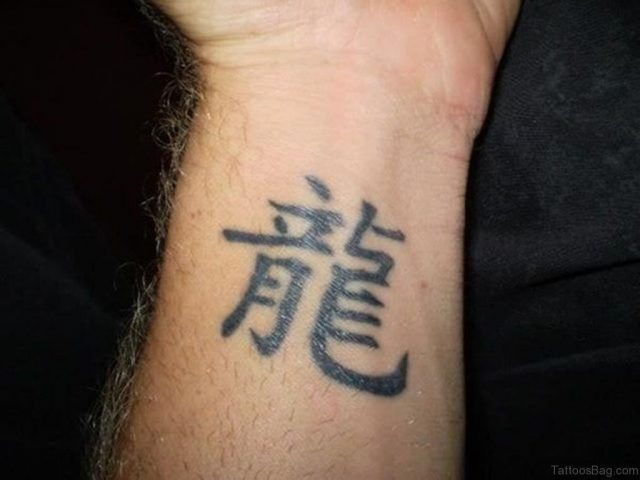 Chinease Word Tattoo On Wrist WT122TB122