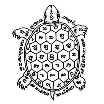 Thai Turtle Tattoo Design