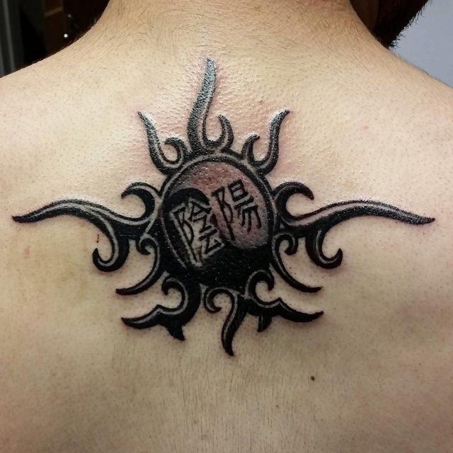 Yin Yang Tattoos  4