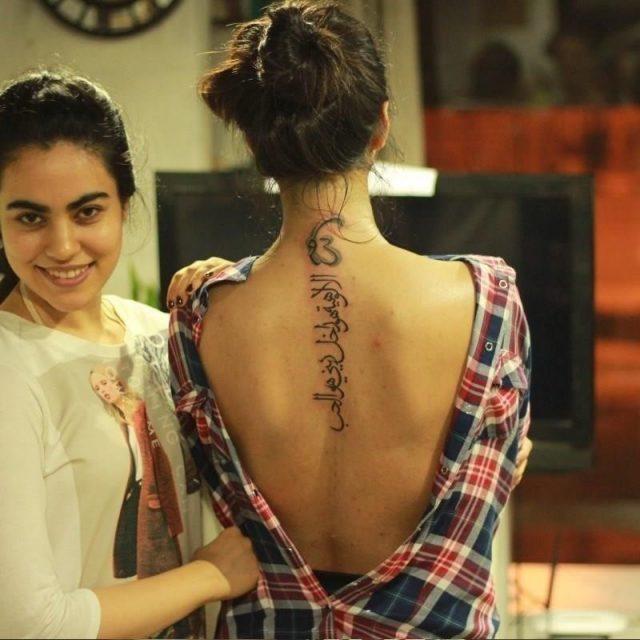 Arabic calligraphy tattoo 2 alka sahar