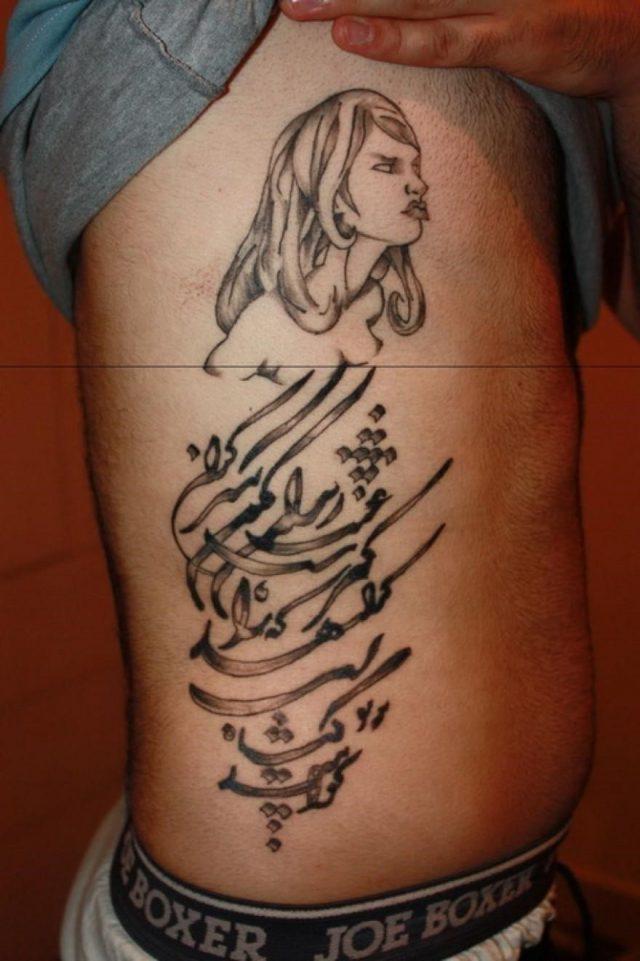 Arabic calligraphy tattoo font options 880×1322