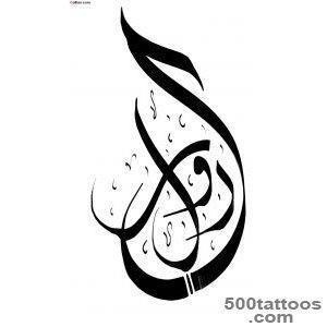 Arabic tattoos 22019