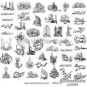Arabic tattoos 22031