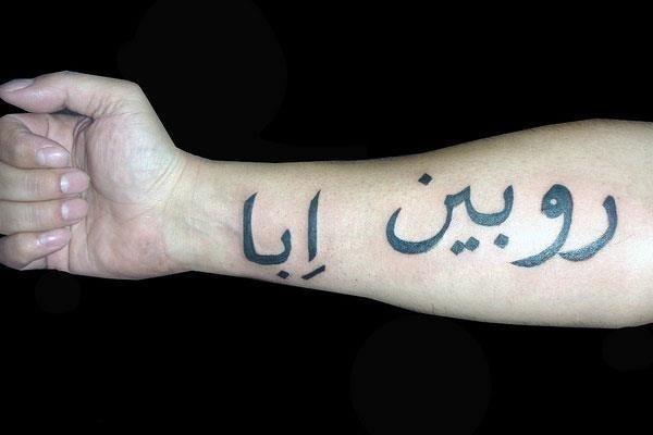 Arm arabic tattoo