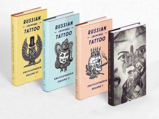 B 12 FUEL RUSSIAN CRIMINAL TATTOO BOOKS SML 818×612