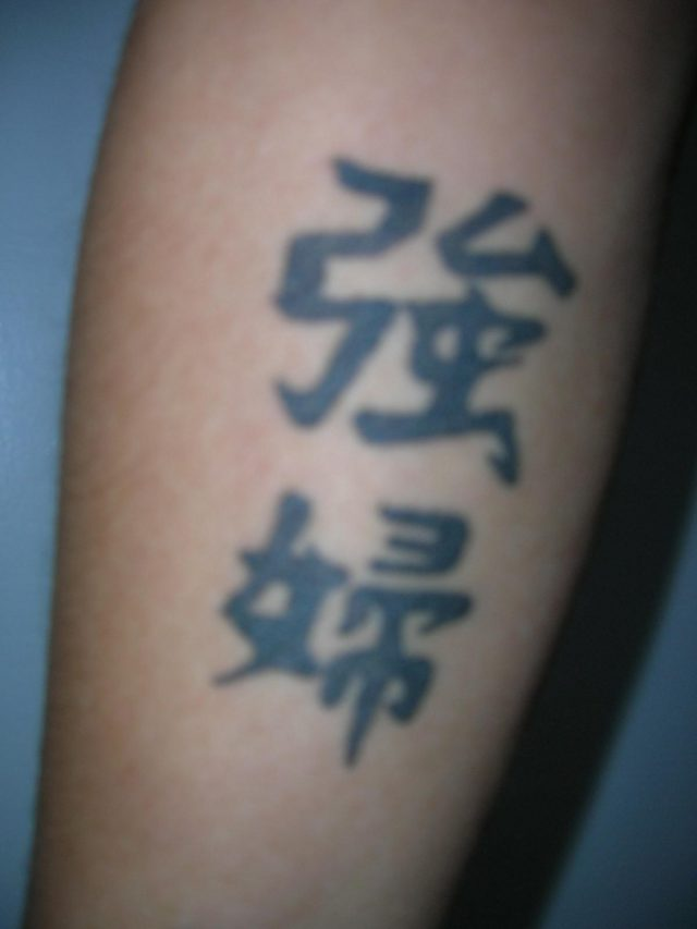 Chinese tattoo strong woman stacy