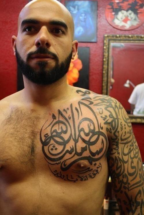 D516bcb891290ebfbffae34a2b38bac5  arabic calligraphy tattoo arabic tattoos