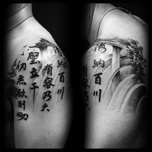 Quarter sleeve waterfall with chinese text mens tattoo ideas