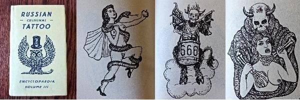 Russian criminal tattoo 2