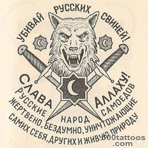 Russian tattoos 3546