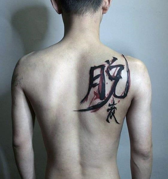 Sharp chinese symbol male tattoo ideas with black and red ink watercolor design