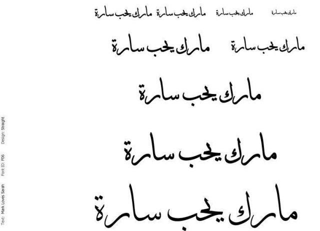 Special arabic tattoos designs