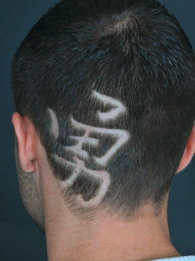 Wahl gmbh hair tattoos step step 11071